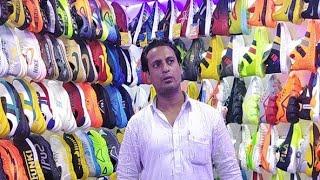 Shoes Wholesale Market Live दे…