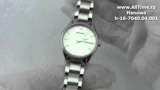 Обзор. Женские наручные швейцарские часы Hanowa h-16-7040.04.001