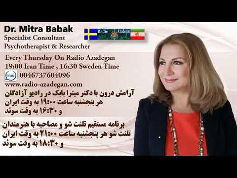 Dr. Mitra Babak, Radio Azadegan, تهمت یک همکار و بی آبرو کردن من