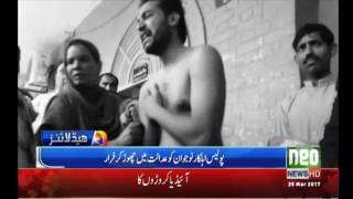 neo news headlines of 08 00 pm   25 march 2017
