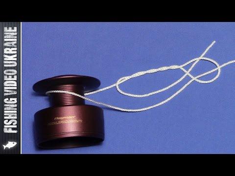 """Как привязать леску к катушке ( На основе узла """"Клинч"""" ) HD"""