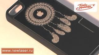 Гравировка на черном корпусе iPhone l Laser engraving iPhone(Лазерная гравировка на корпусе смартфона для iPhone. Практически любое изображение может быть отгравировано..., 2014-12-23T13:49:54.000Z)