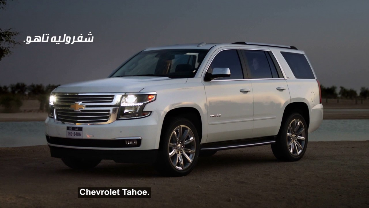 True Car Reviews >> 2018 Chevrolet Tahoe Ltz - New Car Release Date and Review 2018 | Amanda Felicia