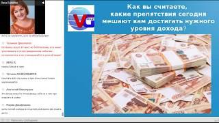 Сенсация Про100Профит  Компания  ValltGroup