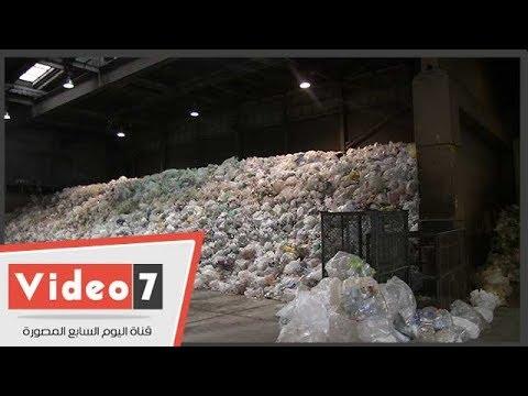 تدوير القمامة.. اقتصاد اليابان الموازى يبدأ من المخلفات  - 16:54-2018 / 10 / 14