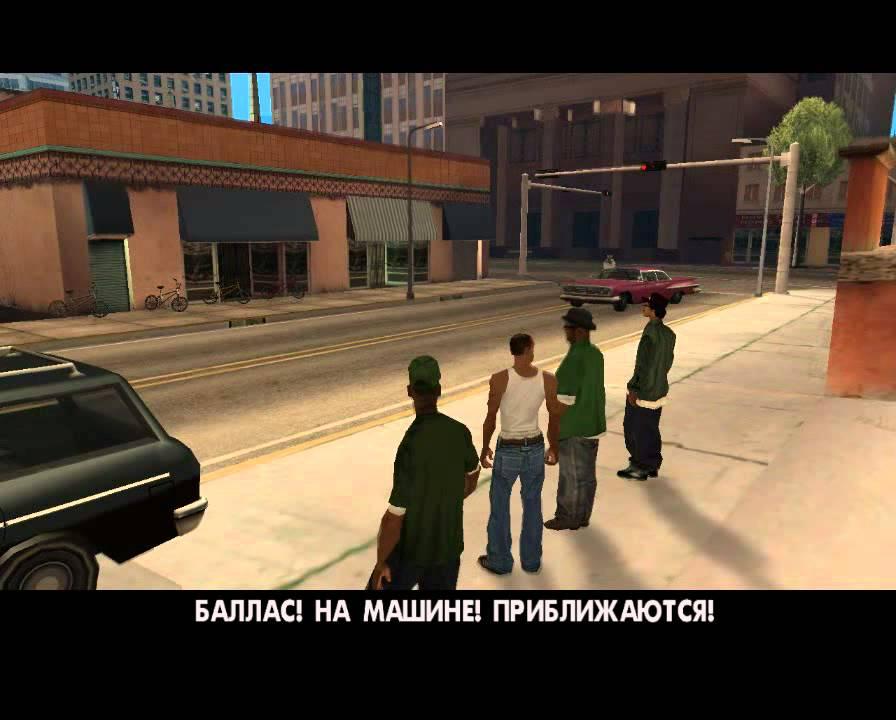 Как переводится grand theft auto на русский