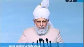 Urdu - Concluding Address at Jalsa Salana Canada 2012 by Hadhrat Mirza Masroor Ahmad (aba)