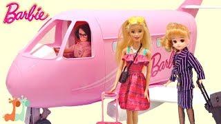 バービーの飛行機で遊びました。リカちゃんはキャビンアテンダント です...