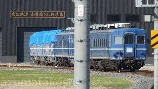 【東武50050系 51068F 東武ファンフェスタ その後】東武ファンフェスタで「試運転」表示を出していた 51068Fは・・・。その他車両も元の位置に。