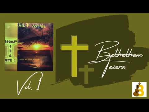 Betty Tezera~ Vol 1 Full Album (Abet Amlake)