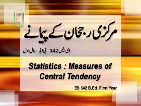 Statistics: Measures of central thinking (مرکزی رجحان کے پیمانے) for B.Ed, M.Ed NET JRF, [Urdu Hind]