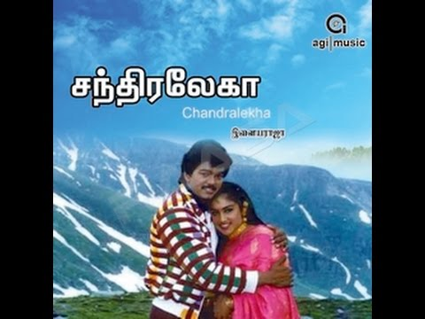 chandralekha 1948 tamil movie songs free download