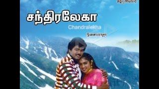 Chandralekha 1995 Tamil