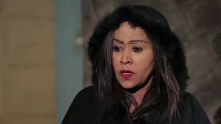 Dana Drama - Season 5 Part 20 (Ethiopian Drama)