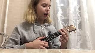 "Download Разбор песни ""ПОШЛАЯ МОЛЛИ - Супермаркет"" на укулеле. Mp3 and Videos"