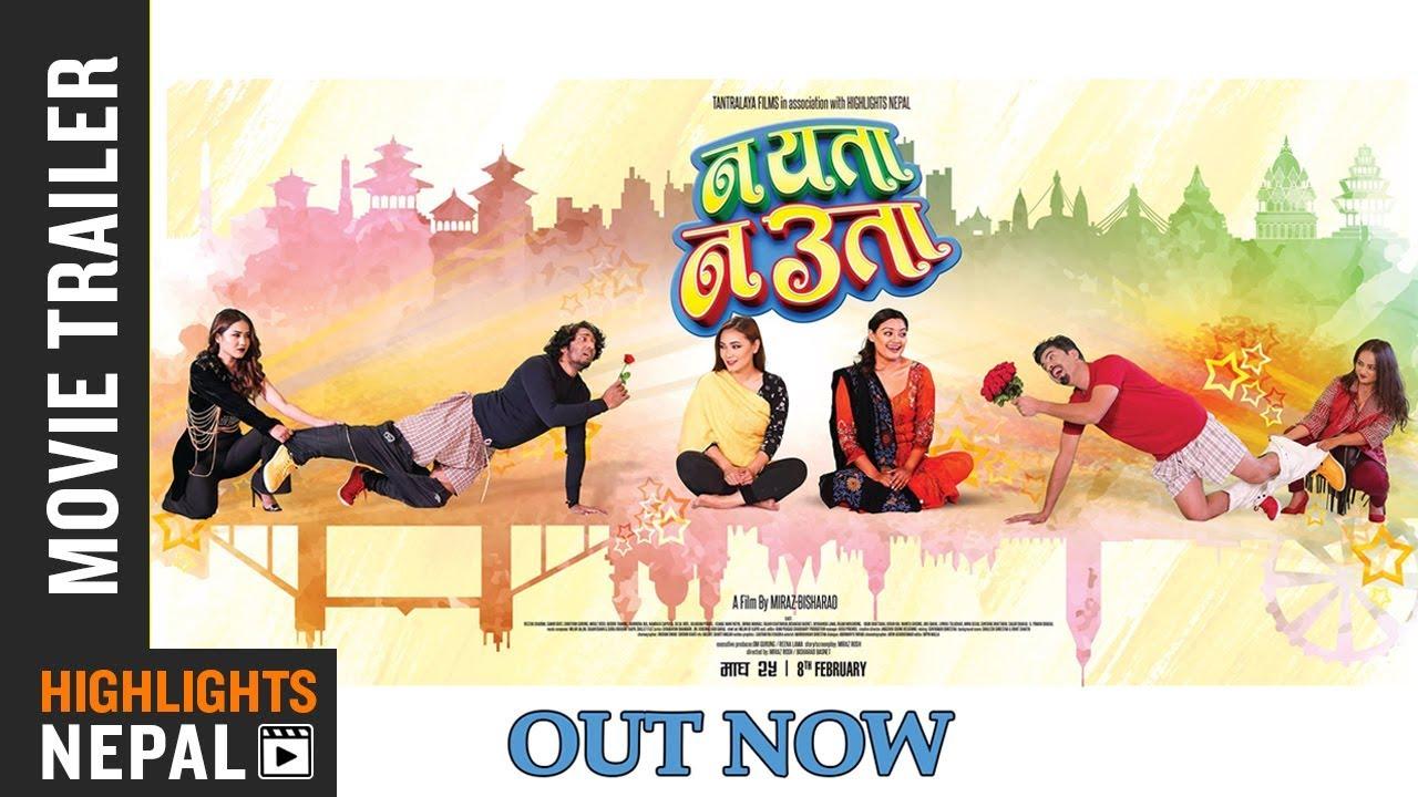 Download NA YETA NA UTA   New Nepali Movie Trailer 2018/2075   Samir, Reecha, Miraz, Chhulthim, Buddhi