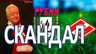 Из-за Табакова в Казани разгорелся скандал   (18.03.2018)