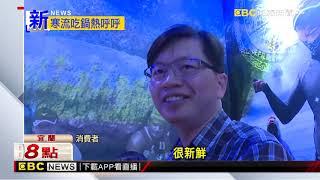 冬季火鍋戰開打 南太漁產 低價肉片搶商機