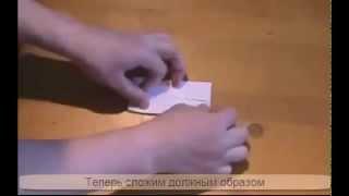 Как сделать из бумаги игру своими руками  Видео
