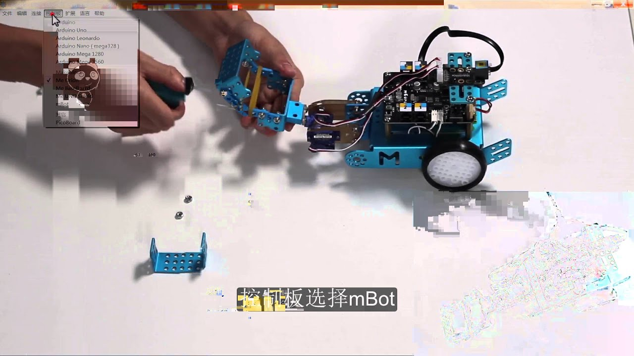 How to Make a Ball-Picking Car Based on MBot: 14 Steps