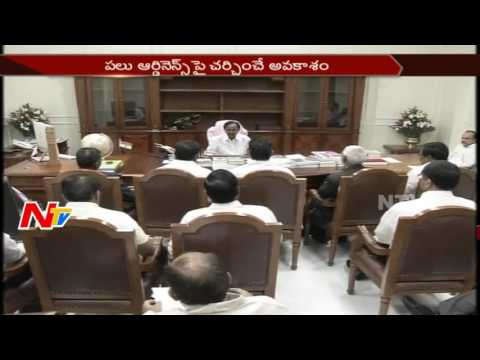 KCR to Hold Telangana Cabinet Meeting Today || New Schemes & Land Scam || NTV