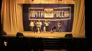 ПОЧТА РОССИИ - 2013г
