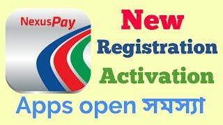 DBBL Apps NexusPay Activation process | Registration New update screenshot 3