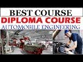 How to do Automobile Engineering Course |   Diploma Course | ITI Best Course