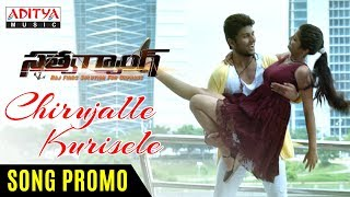 chirujalle-kurisele-song-promo-satya-gang-songs-sathvik-eshvar-prathyush-akshita-prabhas