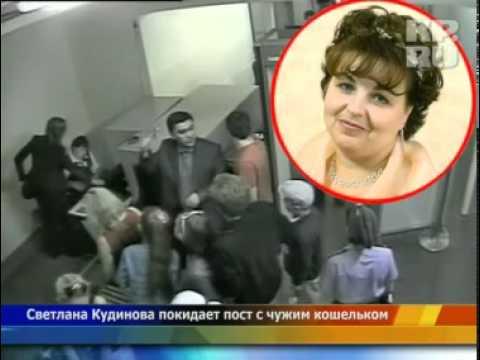 Смотр поонуху с русским переводам фото 73-227