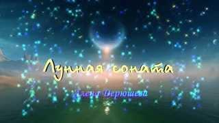 Фотосессия Алена Дерюшева(, 2015-08-04T12:41:01.000Z)