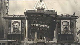 Есть метро фильм 1935 (Документальный фильм о метро) Есть метро 1935 смотреть онлайн
