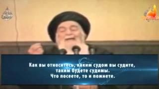 Имам Мухаммад Ширази- урок нравственности