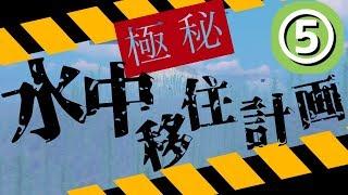 glee/グリー シーズンファイナル 第5話