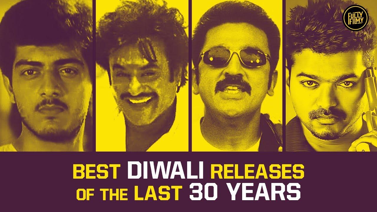 FF Rewind - Best Diwali Releases of the last 30 years  | Fully Filmy Rewind