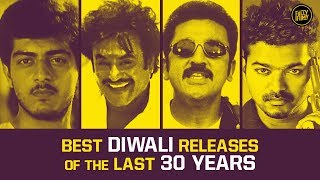 FF Rewind - Best Diwali Releases of the last 30 years  | Fully Filmy Rewind