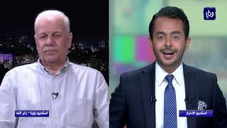 ماذا بعد قرار القيادة الفلسطينية وقف التعامل بالاتفاقيات مع الاحتلال؟ - (27-7-2019)