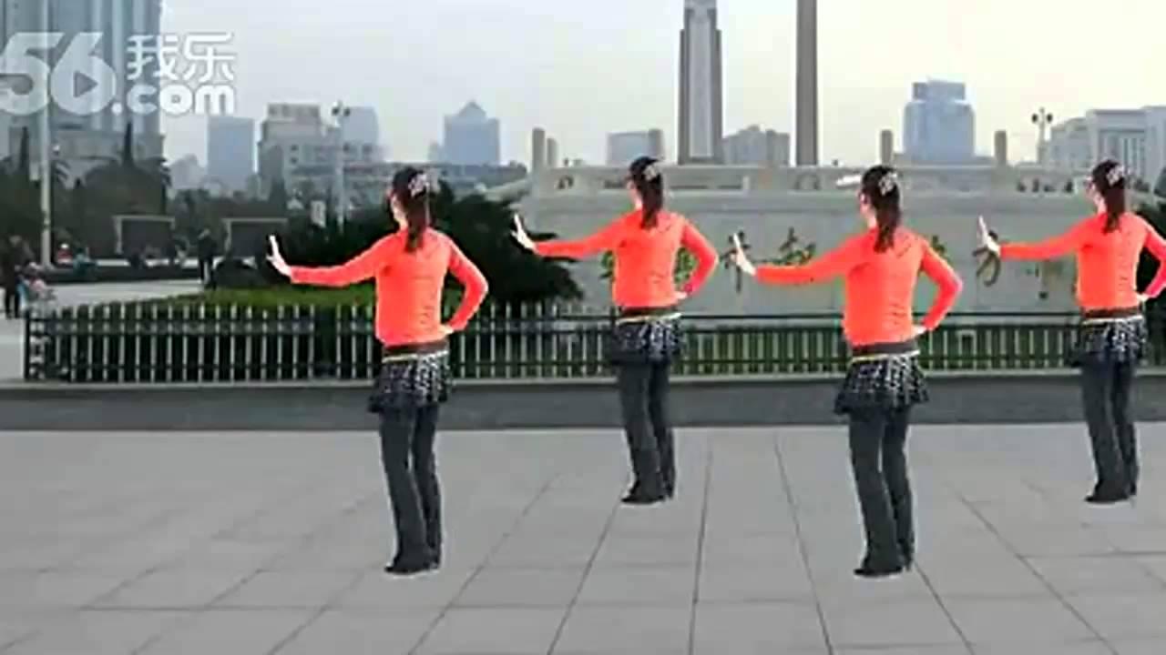 场舞今夜舞起来分解动作_广场舞教学今夜舞起来-YouTube