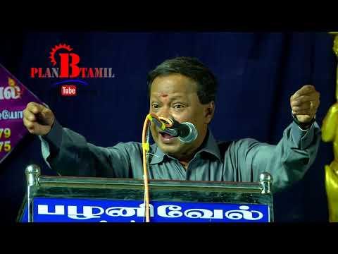 Comedy Pattimandram - Mohana Sundaram   மோகனசுந்தரம் பட்டிமன்றம்