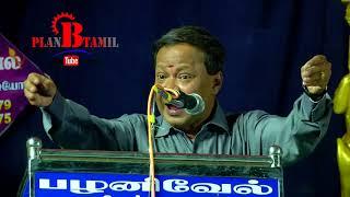 Comedy Pattimandram - Mohana Sundaram | மோகனசுந்தரம் பட்டிமன்றம்