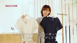 【夏服の準備はOK?】ファッションライターのショッピングに密着「DoCLASSE 新宿アルタで逢いましょう」