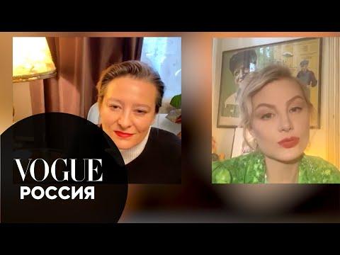 Рената Литвинова о Земфире, возрасте и своем новом фильме | Vogue Россия