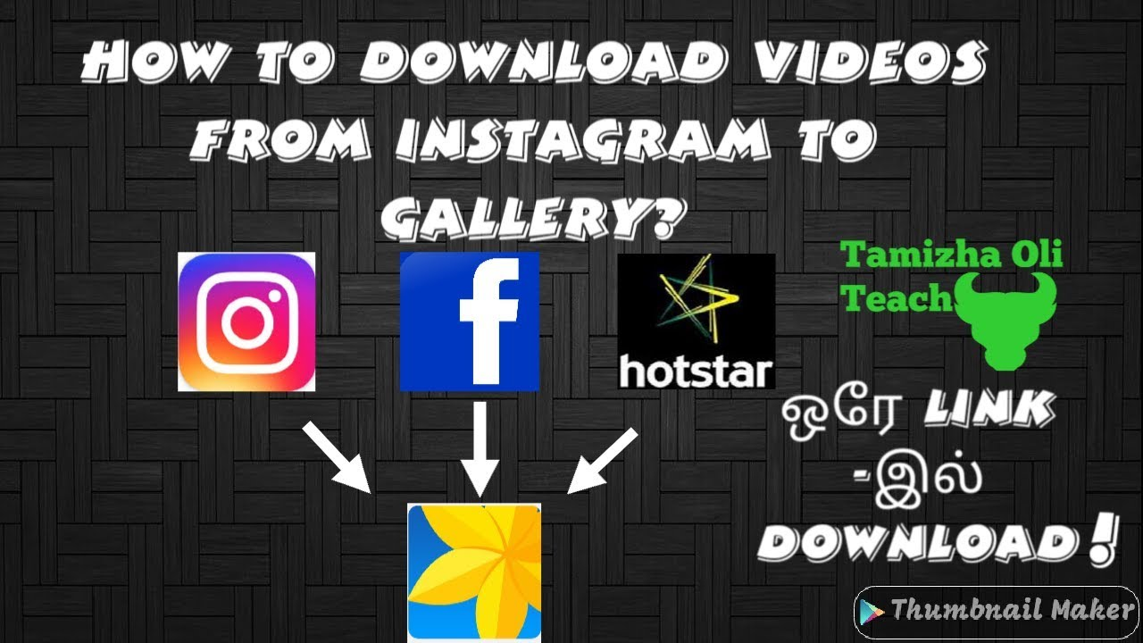 Download How to videos download from Instagram to gallery?/ How to download videos Facebook to gallery?