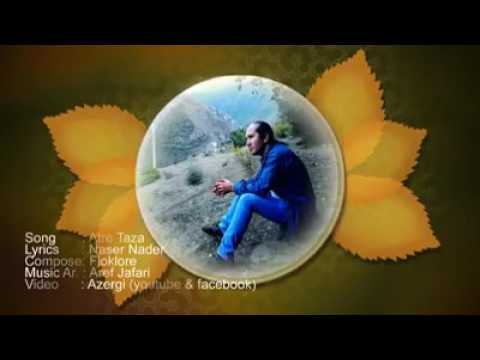 Arif jafari best best song 2017