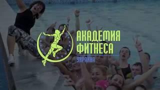 Пример видео работ 5   Profit Convention 2019 - Аквааэробика, аквафитнес