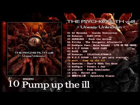 [PFCD007]V.A. - THE PSYCHO FILTH vol8 - Uneasy Unknown -