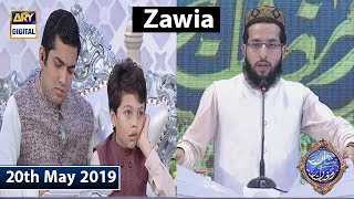 Shan e Iftar - Zawia - Topic: (Is Daur Ka Hakeem Kehta Hai) - 20th May 2019