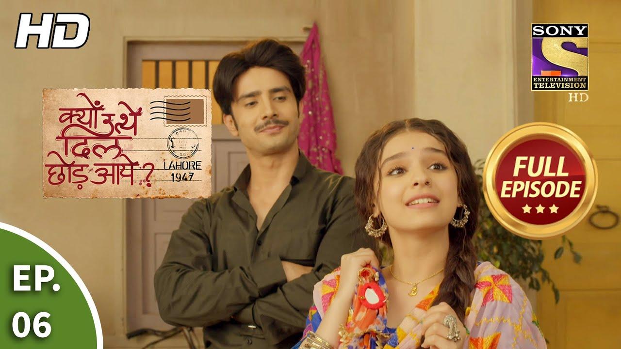 Download Kyun Utthe Dil Chhod Aaye? - Ep 6 - Full Episode - 1st February, 2021