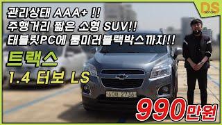 관리상태 AAA+ !! 주행거리 짧은 소형 SUV!! …