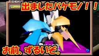 【カスタムロボV2#19】五重の塔前編!最強のロボ、ベイオネット!!【N64】